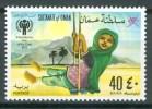 1979 Oman Infanzia Childhood Enfance  MNH** Y65 - Oman