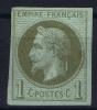Colonies Générales: Yv Nr 7 ,   MH/*, Avec  Charnière , Mit Falz,