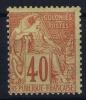 Colonies Générales: Yv Nr 57  MH/*, Avec  Charnière , Mit Falz - Alphee Dubois