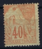 Colonies Générales: Yv Nr 57 / 58a Vermillion (MAURY)  MH/*, Avec  Charnière , Mit Falz, Signed/ Signé/signiert - Alphee Dubois