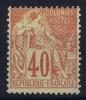 Colonies Générales: Yv Nr 57 A/ 58a Vermillion (MAURY)  Not Used (*) SG - Alphee Dubois