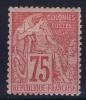 Colonies Générales: Yv Nr 58 MH/*, Avec  Charnière , Mit Falz - Alphee Dubois
