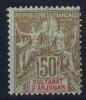Anjouan   Yv Nr 19 MH/*, Avec  Charnière , Mit Falz - Unused Stamps