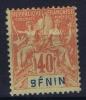 Benin Yv Nr 42  Not Used (*) SG   Benin Est Deforme - Unused Stamps