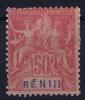 Benin Yv Nr 43 MH/*, Avec  Charnière , Mit Falz - Benin (1892-1894)