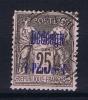 Dedeagh  Yv Nr 6 Used / Obl.   Signé - Dedeagh (1893-1914)