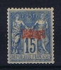 Dedeagh  Yv Nr 5  MH/*, Avec  Charnière , Mit Falz - Unused Stamps