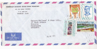 1974 Air Mail IRAN COVER  HEALTH SERVICES, FARAHBAD PARK, REVOLUTION Stamps To GB - Iran