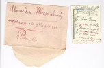 Billet Enfantin Plein De Bonnes Résolutions Et De Fautes Adressé à Weissenbruch Bruxelles Vers 1908 - Autographes