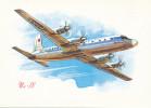 IL 18 , Airliner 1958  AEROFLOT SOVIET AIRLINES, Plane,  Old Postcard - 1946-....: Moderne