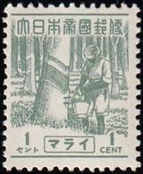 MALAYA (Japanese Occupation) - Scott # N35 Rubber Tapping / Mint NH Stamp - Malaya (British Military Administration)
