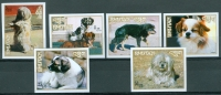 Bhutan 1972 Dogs Imperforated MNH** - Lot. 3810 - Bhutan