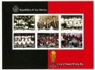 SAN MARINO - FOGLIETTO - ANNO 1999 CENTO ANNI DI MILAN - MILAN CLUB - CALCIO - FOOTBALL - SOCCER - FUTEBOL - Blocs-feuillets