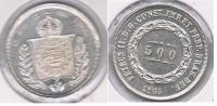BRASIL 500 REIS 1865 PLATA SILVER S - Brasil