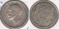 BULGARIA 100 LEBA 1934 PLATA SILVER S - Bulgaria