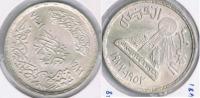 EGIPTO POUND 1978 PLATA SILVER S - Egipto