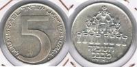 ISRAEL 5 LIROT 1973 PLATA SILVER S - Israel
