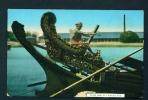 BURMA  -  Carved Stern Of A Burmese Boat  Unused Vintage Postcard As Scan - Myanmar (Burma)
