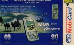 2 TARJETAS TELEFONICAS  DE MONGOLIA (PREPAGO).
