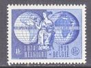 BELGIUM   400  **    UPU - Unused Stamps