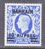 BAHRAIN  61 A   * - Bahrain (...-1965)
