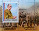GENERAL DE GAULLE 1971 - NEUF ** - MI BL 84A - Sharjah