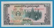 KAMPUCHEA (CAMBODIA) 10 Riels 1979 P# 30  Fruit Harvest - Cambodia