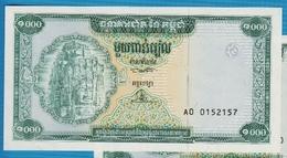 CAMBODIA 1000 Riels ND (1995) Serial AO  P# 44  Bayon Temple (Angkor) - Cambodia