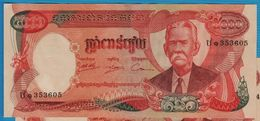 CAMBODIA (KHMER REPUBLIC) 5000 Riels ND (1973) P# 17A  Krom Ngoy - Cambodia