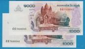 CAMBODIA 1000 Riels 2007  P# 58b  Bayon Temple (Angkor) - Cambodia