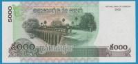 CAMBODIA 5000 Riels 2002  P# 55b  King Norodom Sihanouk - Cambodia
