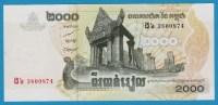 CAMBODIA 2000 Riels 2007  P# 59  Preah Vihear - Cambodia
