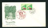 Japan 1979 --- Afforestation Maple Owl - FDC