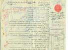 EGYPT - REVENUE STAMPED PAPER - 100  M - W M - 1967 - UAR - Sin Clasificación