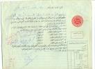 EGYPT - REVENUE STAMPED PAPER - 1 P - Watermark 1978 - UAE - Sin Clasificación