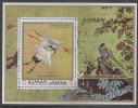 Ajman  Birds  Paintings  Cranes & Storks  Japanese  Paintings  Miniature Sheet  MNH #  66903 - Modern