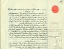 EGYPT - REVENUE STAMPED PAPER - 100 M - Watermark 1969 - UAR - Sin Clasificación