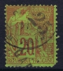 GABON Yv Nr 3 A Obl. Used With Damage Cat Valeur 2200 Euro - Used Stamps