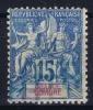 Grande-Comore Yv Nr 6  MH/*, Avec  Charnière , Mit Falz, - Neufs