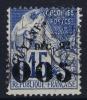 GUYANE Yv Nr 29 Used Obl - Oblitérés