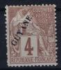 GUYANE Yv Nr 18  MH/*, Avec  Charnière , Mit Falz - Unused Stamps