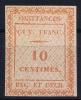 GUYANE Timbre Fiscal Quittances  10 C MH/*, Avec  Charnière , Mit Falz, - Oblitérés