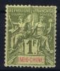 Indochine Yv Nr 15 MH/*, Avec  Charnière , Mit Falz, - Indochina (1889-1945)