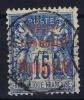 MADAGASCAR Yv Nr 16 Used Obl. - Madagascar (1889-1960)