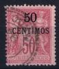 Maroc:  Yv Nr 6   Type II Obl/used - Marokko (1891-1956)