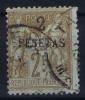 Maroc:  Yv Nr 8 Obl/used     2 * Signé - Marokko (1891-1956)