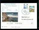 INTERO POSTALE-INTERI POSTALI I.P.Z.S.-C.P. IPZS -NAPOLI-BORSE COLLEZIONISMO-MOSTRE-MARCOFILIA - 6. 1946-.. Repubblica