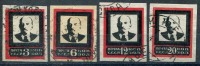 Russia , SG 409-12 , 1924 , Lenin Mourning Issue, Third Printing (Frames 20,5 X 26) , Complete Set  , Used - Usados