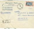 UNITA £.115, S 930, ISOLATO IN TARIFFA LETTERA RACCOMANDATA,1962, POSTE VENEZIA  MESTRE,VENEZIA, MARTIGNON MARGHERA, - 1946-.. République