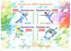 2015. Kazakhstan, Winter Olympic Games Sochi, S/s, Mint/** - Inverno 2014: Sotchi